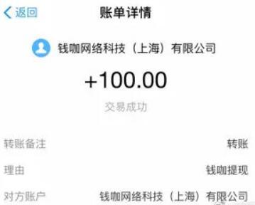 十分钟赚100元的游戏(玩游戏赚钱真的靠谱吗?) 第3张