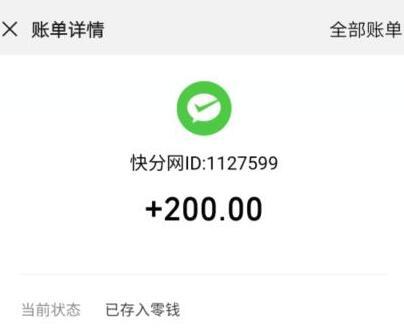 微信赚钱一天100收入(学生零投资每天100) 第3张