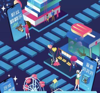 湖南新华书店粉丝嘉年华活动玩游戏赚0.4元现金,亲测秒到! 第3张