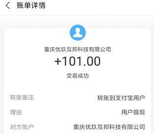 零投资一天赚1000的软件(别妄想,先实现零投资一天赚100吧) 第3张