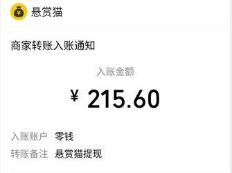 手机赚钱软件一小时100元(小心被别人套路了) 第5张